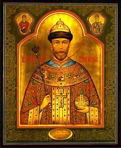 Святой царь-мученик Николай Второй